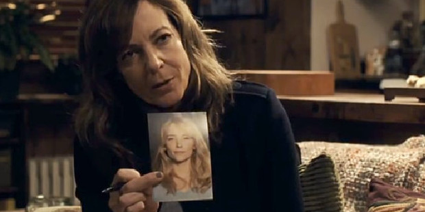 'Who is this woman?' We wish we knew, Allison Janney.