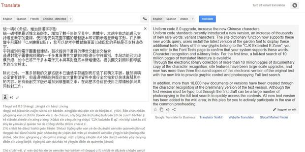 Google Translate was rated an average of 4.3 while human translators got 4.6. in Chinese/English translation using the new system.