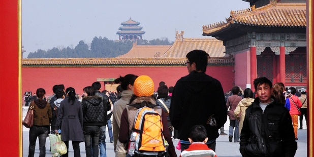 Visitors to the Forbidden City.