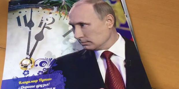 Putin honours the Russian Revolution. Photo / via Twitter