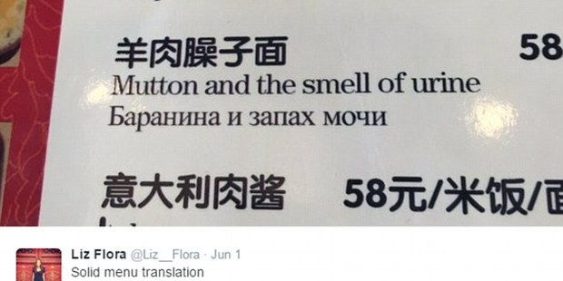 This dish comes with interesting aromas.