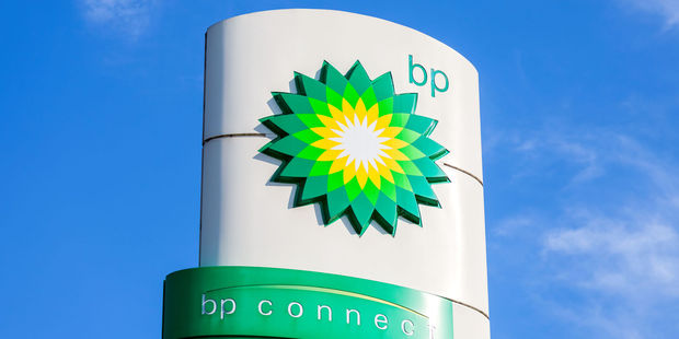 BP prices will drop again this week. Photo / 123rf