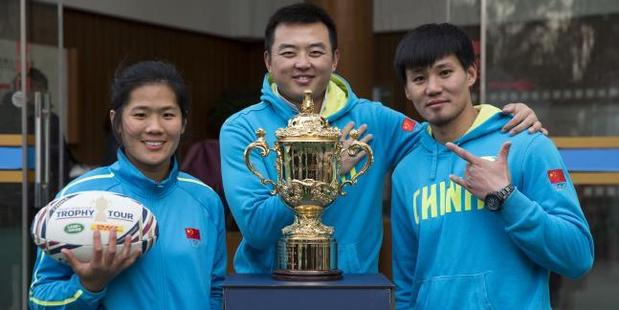 China are keen to host a Rugby World Cup. Photo / AP