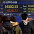 Tokyo stocks opened sharply higher on January 22, following overnight gains on Wall Street and in Europe. Photo / Getty Images