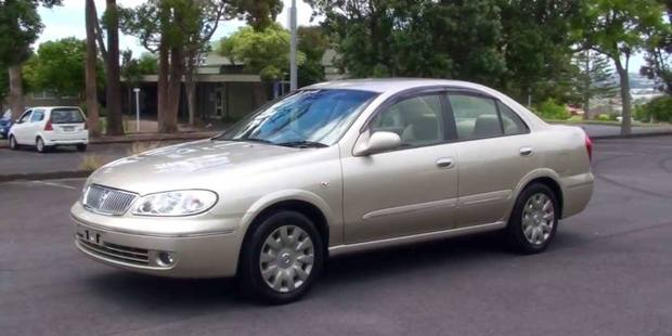 The men are believed to be travelling in a car similar to this. PHOTO/SUPPLIED