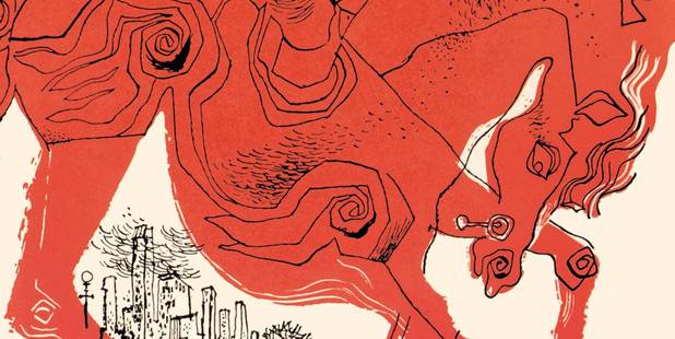 A section of the cover image for the 1951 first edition of JD Salinger's The Catcher in the Rye.