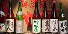 Sake is classed as wine by Customs, so fill your duty-free allowance. Photo / Getty Images