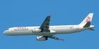 The Dragonair Airbus A321-231. Photo / Creative Commons