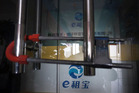 The office of Ezubao is locked after a police raid in Hangzhou in eastern China's Zhejiang province. Photo / AP