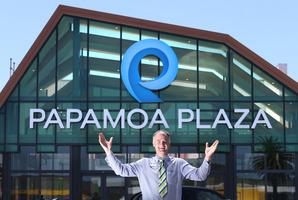 Papamoa Plaza centre manager David Hill. Photo/file