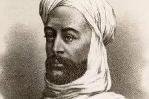 Muhammad Ahmad, one of a long line of self-professed redeemers of the Islamic faith. Image / Wikipedia Commons