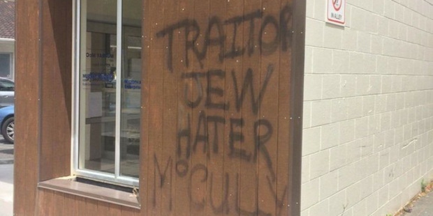 Photo posted to Reddit showing vandalism at Murray McCully's electorate office on Auckland's North Shore. Photo / Reddit