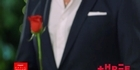 Watch: Watch: The Bachelor promo