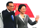 The visit of Li Keqiang (with wife Cheng Hong) was a masterful exercise in soft power. Photo / AP