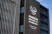 Manukau Institute of Technology's new Manukau campus: NZ academics say they are being pressured to pass incompetent students. Photo / Nick Reed