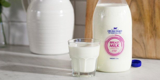 "Lewis Road Milk was slammed for cheekily using the label ""breast milk"", to fundraise for cancer cures."