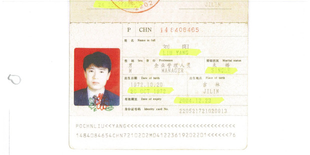 One of the passports at the centre of the 2012 trial. Photo / Supplied.