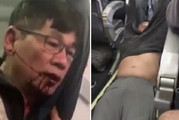 Aviation officer James Long was filmed dragging Dr David Dao off a United Airlines plane. Photos / AP
