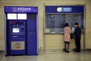 ATMs are an alien concept in North Korea. Picture / AP.