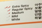 An unidentified Korean restaurant has a spiciness ranking on its menu - with the least spicy level of food being labelled as