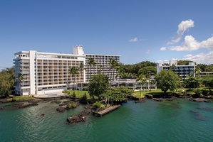 The Grand Naniloa Hotel Hilo, Hawaii