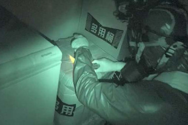 Photographic evidence taken by police who broke into the P lab at night. Photo / supplied