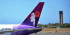 A Hawaiian Airlines 767. Photo / Wikimedia Commons