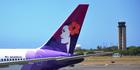 A Hawaiian Airlines 767. Photo / Wikimedia Commons