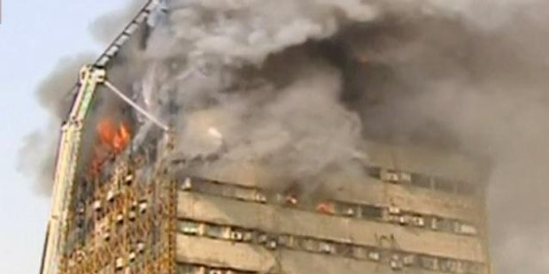 Watch High-rise building collapses in Tehran