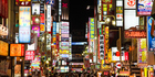 Visiting Tokyo can be overwhelming, but rewarding. Photo / Getty Images