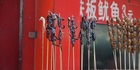 Fried scorpions. Photo / Josephine Lim