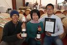 From left: Yuji Masuo, Kaoru Mizuguchi, Hyota Sato (absent: Chris Borain), creators of 4 Little Pigs Merlot 2016, which won the Best Student Wine at the Hawke's Bay A&P Bayleys Wine Awards,