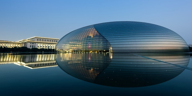 The centre for the performing arts (the Giant Egg. Photo / Peter Mackey