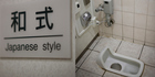A traditional Japanese squat toilet, which many foreigners have difficulty using. Photo / Getty