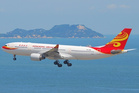 A Hong Kong Airlines A330-200. Photo / Aero Icarus