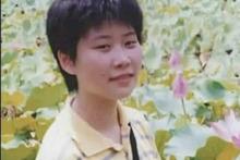 Xiling Han, 25.