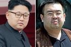 North Korean leader Kim Jong Un, left, and Kim Jong Nam, right, exiled half brother of Kim Jong Un. Photo / AP