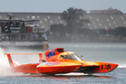 The Hydro Thunder race has been moved to Auckland instead of Tauranga. Photo/File