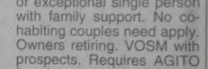 'No co-habiting couples need apply'