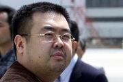This 2001 file photo shows Kim Jong Nam. Photo / AP