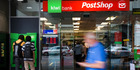 The downgrade came after the bank's unconditional guarantee from majority owner New Zealand Post expired.