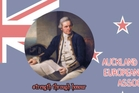 Captain Cook featured on the AUESA page.