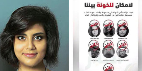 """A Saudi government flyer shows Ms al-Hathloul's face covered with a """"traitor"""" stamp. Photo / Supplied"""