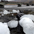 Ice chunks carried downstream by floodwaters caused by a volcanic eruption in Iceland. Photo / AP